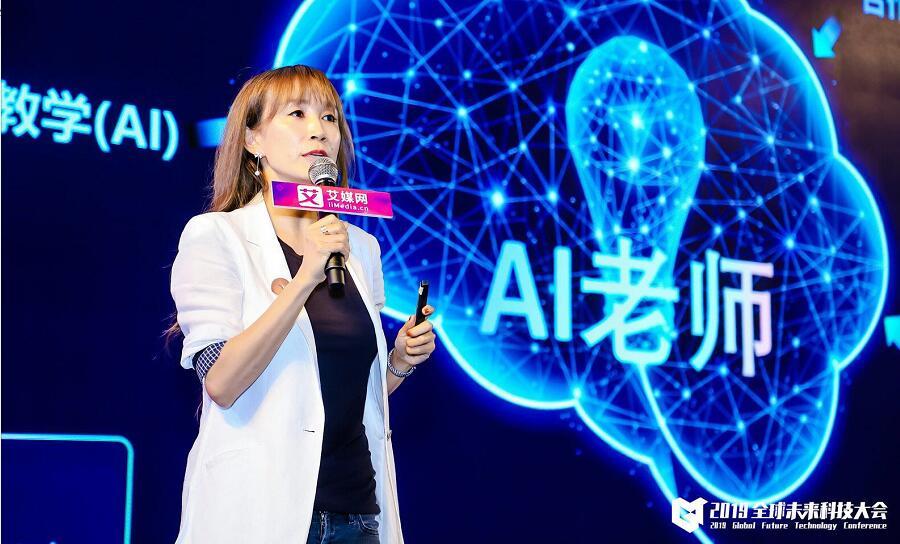 乂学教育-松鼠AI合伙人梁静:人工智能如何升级传统教育五分3d