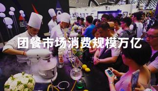 2019中国团餐产业发展驱动因素及核心数据分析