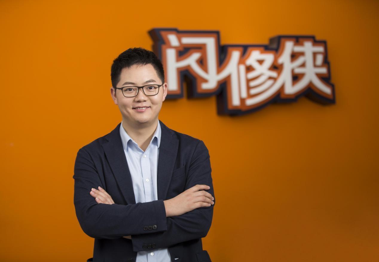艾媒对话|闪修侠王源:服务与商业模式创新齐头并进,打造3C后市场综合服务矩阵