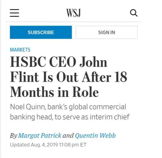 汇丰银行CEO范宁突然辞职,汇丰曾配合美政府致孟晚舟被抓