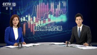 """科创板今日开市,这25家""""幸运儿""""即将挂牌,中国资本市场迎来历史一刻!"""