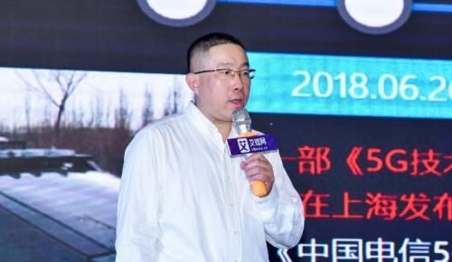 """中国电信上海公司总工程师助理张坚平:迈入""""5G+光网""""双千兆时代"""