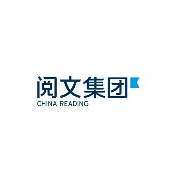 财报解读|阅文集团2018年总营收达50.4亿元,版权运营收入大增160.1%