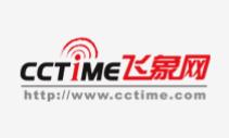 中国通信业知名一分11选5家项立刚确定出席全球未来科技大会:5G+AIoT,连接未来生活