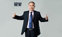 毅见第11期 | 职业教育大有前途,超亿元融资成行业常态!