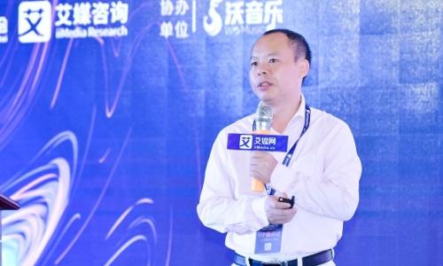艾媒咨询发布《2019下半年中国新经济产业创新发展趋势报告》