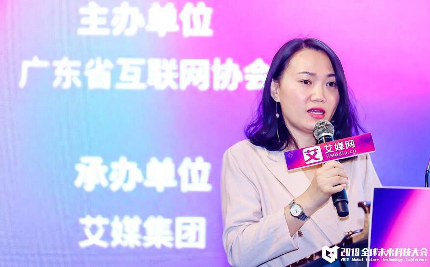 三七互娱副总裁黄小娴:匠心研发——三七互娱的成功基因