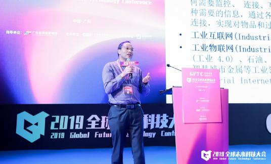 暨南大学教授吴永东:探讨工业物联网数据攻击及防御技术