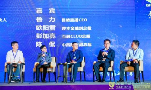 高峰对话:新经济,新消费,新营销,新市场