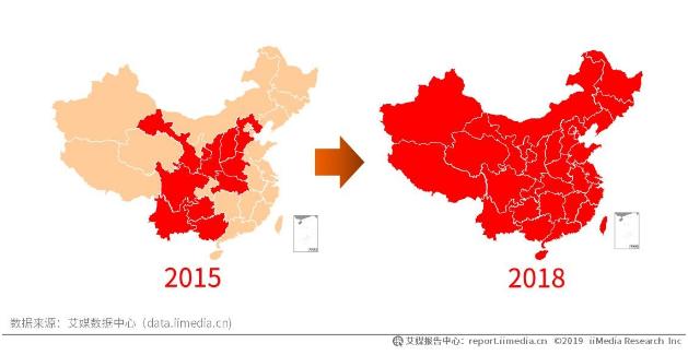 2019中国中药材产业种植、加工及销售情况分析