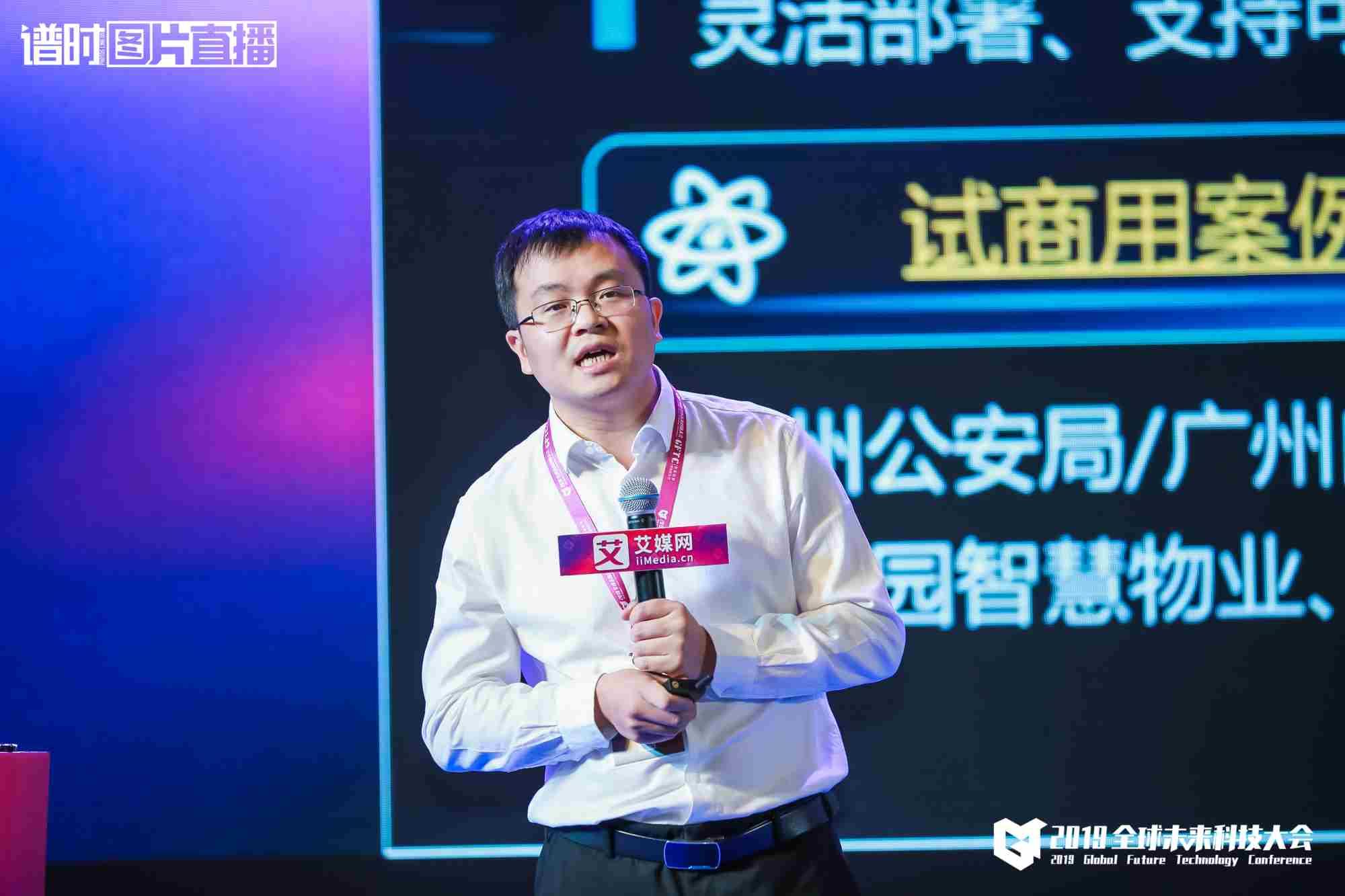中國聯通廣東分公司5G技術總監潘桂新:5G MEC賦能行業應用
