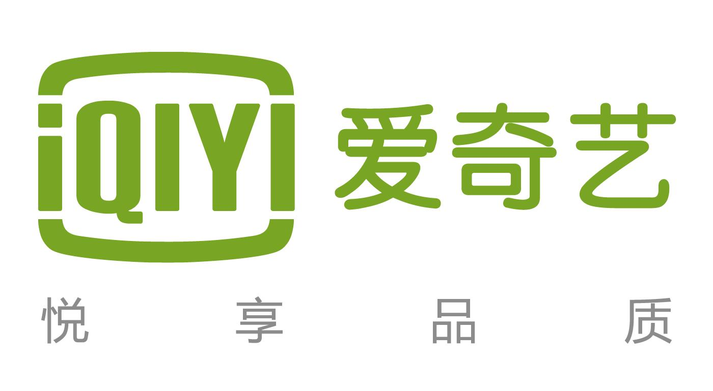 爱奇艺2018财年营收250亿元,内容支出大增致使Q4运营亏损33亿