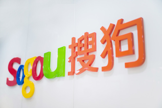 Analysis of Sogou financial results for the second quarter 2018