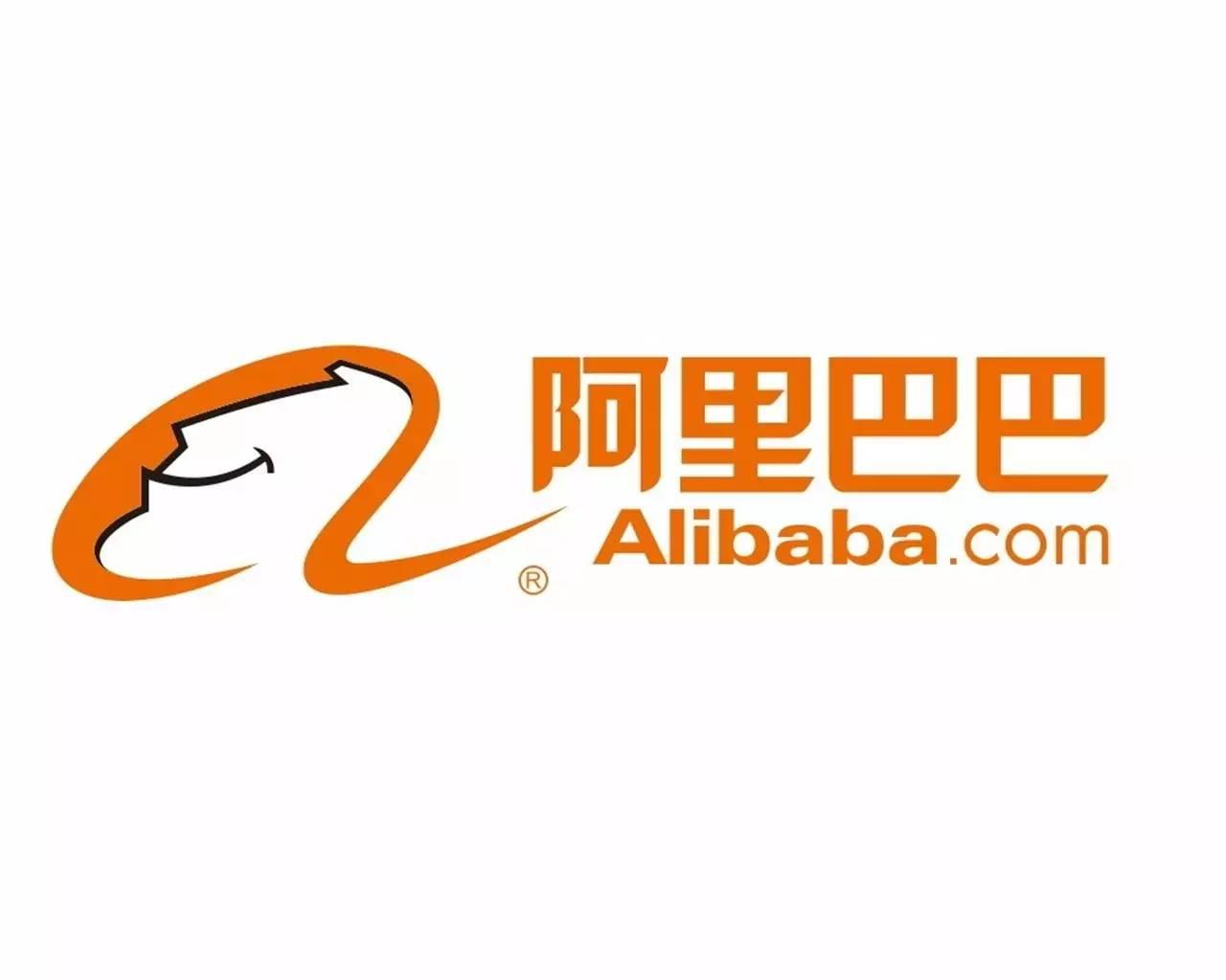 阿里巴巴获得杭州首张无人驾驶路测牌照