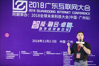 乐信集团AI首席技术官许焱:大数据风控--AI助力金融科技