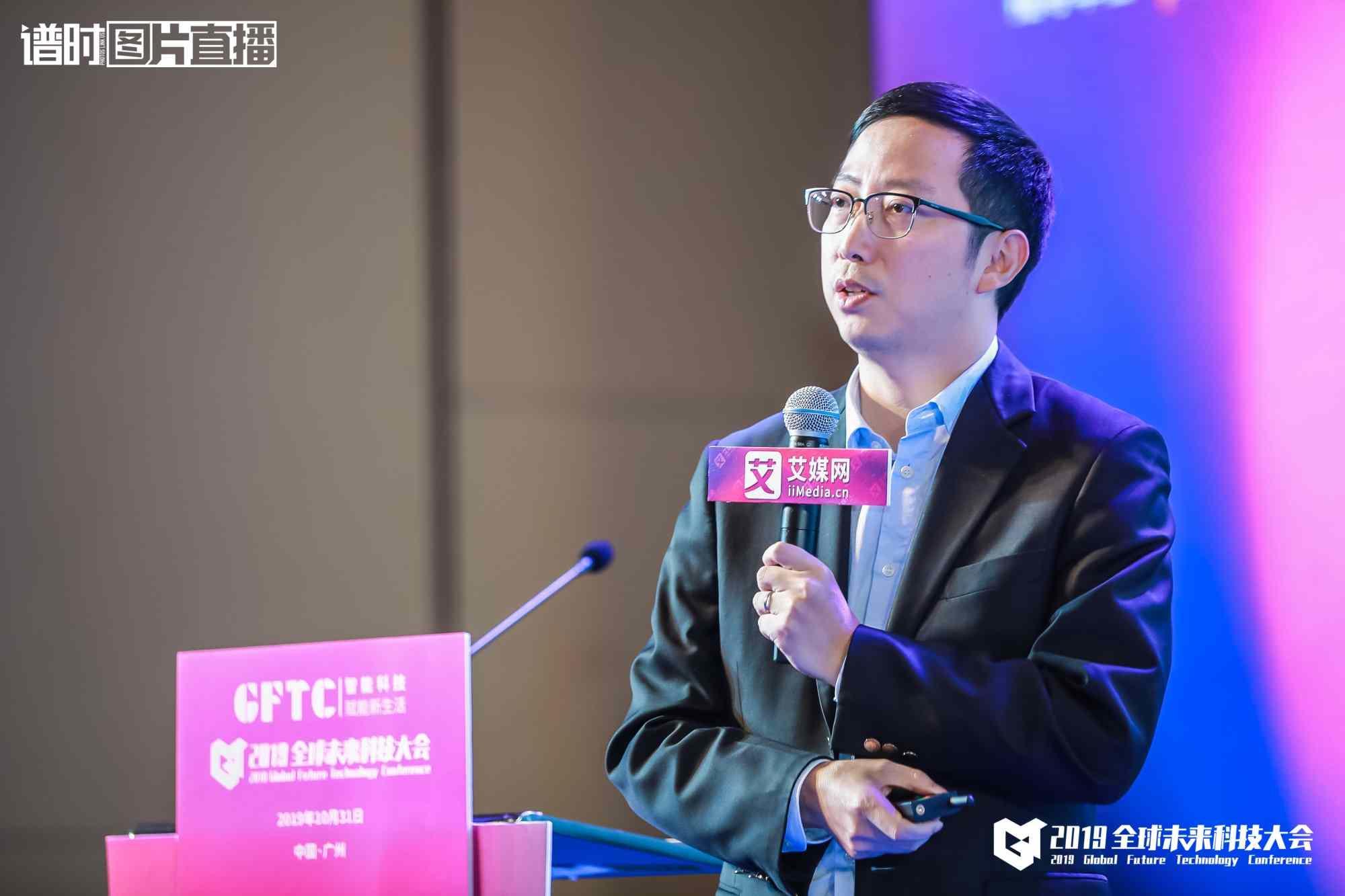 广东移动云计算和大数据公司总经理宋坤:5G时代云边协同下的大数据应用