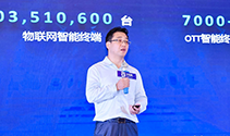 TalkingData CEO 崔晓波:数据智能——AI与大数据的化学反应