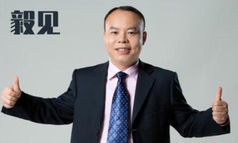 毅见第40期:罗永浩3小时带货过亿,可直播电商才是王者!