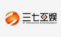 三七互娱确定出席全球未来科技大会!探讨新生态下电竞产业发展潜力