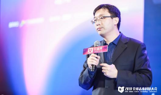 华为技术有限公司中国战略Marketing总监朱琪岩:5G+云+AI 使能千行百业