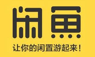 """二手交易平台沦为色情交易便捷通道:闲鱼app"""" 洛丽塔裙""""涉黄,一炮一件引诱性交易"""