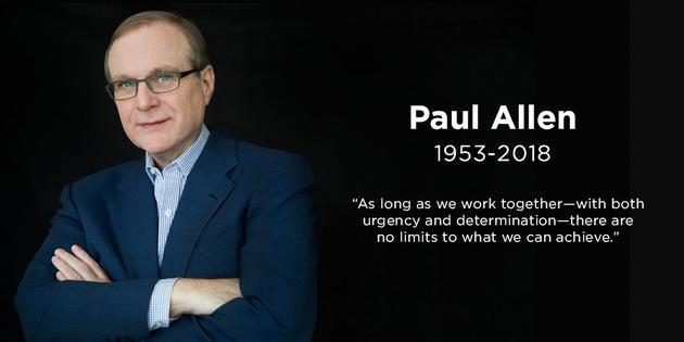 微软联合创始人之一保罗·艾伦离世 盖茨说没有他就没有个人电脑