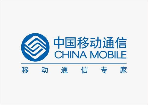 """中国移动上海公司确定出席""""2019中国5G创新高峰论坛""""!""""5G时代,开创更美好的未来"""""""