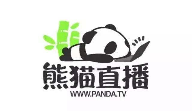 熊猫直播官方发告别信:自内测起运行1286天,正式与大家告别