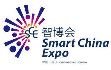 李彦宏马云马化腾在重庆智博会上的这些言论,透露出哪些行业信息?