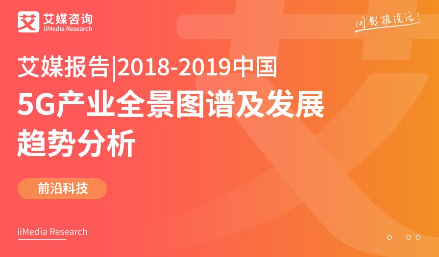 2025年中国5G直接经济产出3.3万亿元 5G概念股涨幅凶猛
