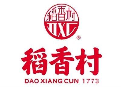 苏州稻香村参加2019-2020全球新消费品牌盛典