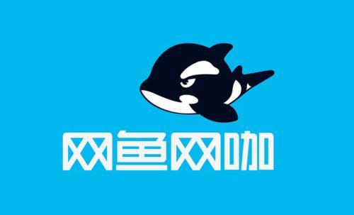 """王思聪的网鱼网咖要上市 """"网红小王""""投资网吧图什么?"""
