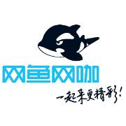 注册会员超千万!网鱼网咖将赴港上市,王思聪、黄晓明均为背后股东