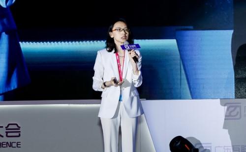 中兴副总裁崔丽:5G引领,智创未来