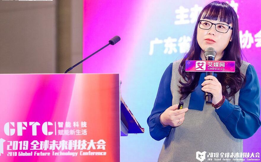 广东文投副总经理刘一桦:教培进入资本产业双轮驱动加速周期