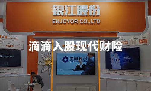 滴滴入股现代财险,摘得保险牌照!中国保险产业发展现状分析