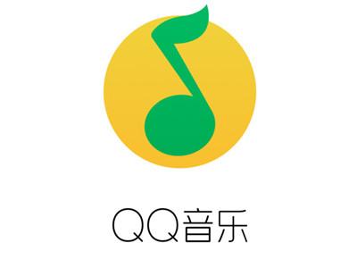 腾讯音乐估值300亿美元超网易 庞大用户有效变现迎大考