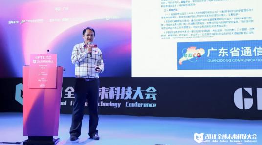新华网广东有限公司CTO胡欣 :互联网应用安全监管与防护