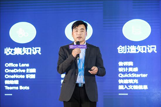 微软技术中心资深架构师张国军:人工智能应用场景介绍