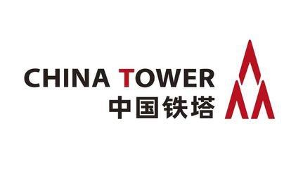 中国铁塔今起上市交易:首日平开,总市值达2000亿港元,IPO背后隐忧尚存