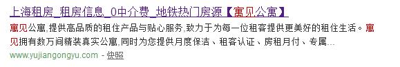 """浙江长租公寓企业不得自行开办""""租金贷"""""""