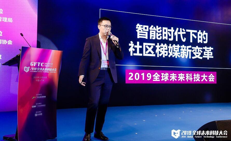 新潮传媒集团市场部总经理宋毅:智能时代下的社区梯媒新变革