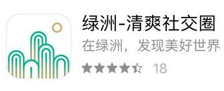 """社交类APP不断涌现!微博推全新社交产品""""绿洲"""",对标Ins和小红书?"""