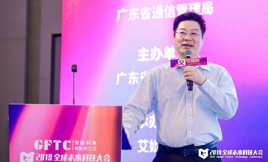 """康云科技联席CEO孟虎:用""""AI+3D""""技术赋能百业"""