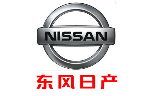 "5G网络成汽车智能化转型""利器"" 佛山建首个""5G小镇"""