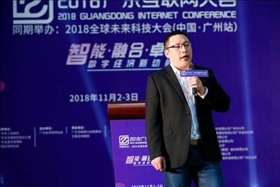 联邦车网科技CEO杨威:ETC赋能车联网生态圈
