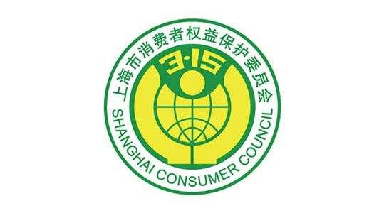 上海市消保委:聚美、贝贝、穷游等9款App索取权限超过实际功能