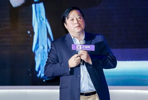 达闼科技CEO黄晓庆:5G+机器人+人工智能