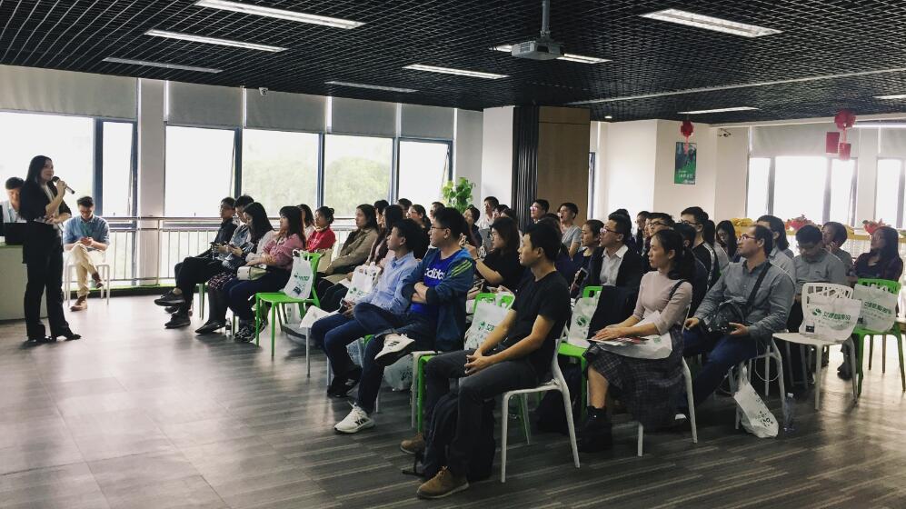 """广东联通""""鲲鹏计划-创新特训营""""来访艾媒咨询,探讨互联网化运营策略"""