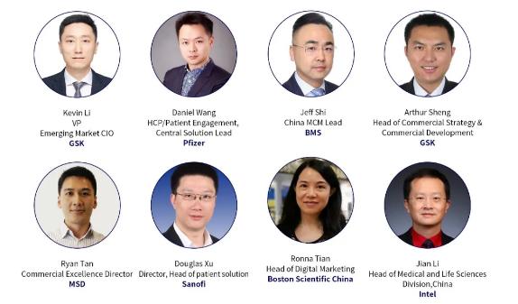全球Top20 MNC 数字化赋能顶级盛会
